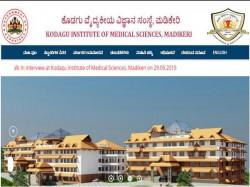 Kims Kodagu Recruitment 2019 For 54 Assistant Professor Pro