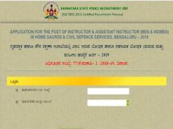 Ksp Admit Card 2019 Released For Instructor Asst Instruct