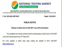 Nta Ugc Net Admit Card 2019 Released How To Download