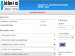 Sbi Clerk Pre Exam Training Admit Card 2019 Released