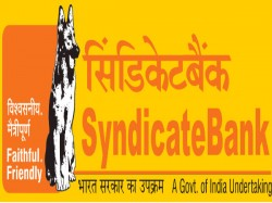 Syndicate Bank Recruitment 2019 For 14 Specialist Officer Po
