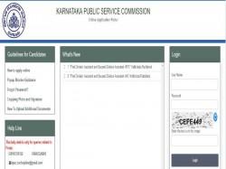 Kpsc 2019 Fda Sda Admit Card Released