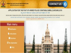 Ksp Armed Police Constable 2018 Et Pst Admit Card Released
