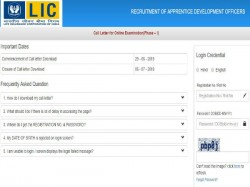 Lic Ado Exam Admit Card 2019 Released How To Download