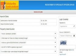 Syndicate Bank Specialist Officer Interview Admit Card