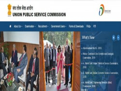Upsc Ies Iss Posts Exam 2019 Admit Card Released