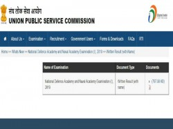 Upsc Nda Na Exam 1 Result 2019 Announced