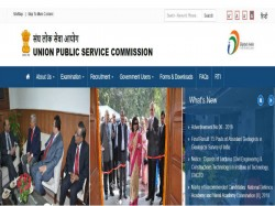 Upsc Recruitment 2019 For 13 Various Posts