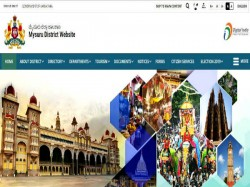 Revenue Department Mysore District Recruitment 2019 For