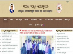 Social Welfare Department 2019 Invited Applications For Pre