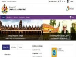 Revenue Department Chikkaballapur Recruitment 2019 For Villa