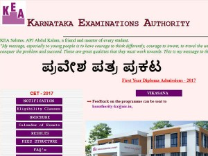 Lateral Entry Engineering Exams Admit Cards Released