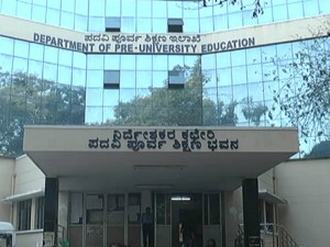 Second Puc Supplementary Exams Starts From Tomorrow