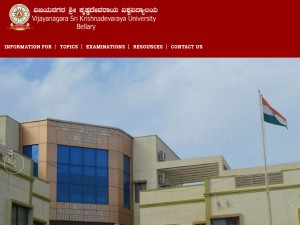 Admissions For Five Years Integrated Mba At Vskub