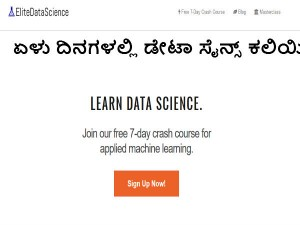 Elitedatascience Is Giving Seven Days Free Data Science Crash Course