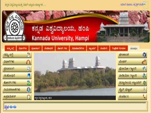 Hampi University Admission Notification For Distance Education