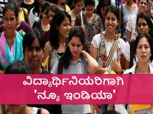 Cbse New India Scheme For Girls To Crack Jee