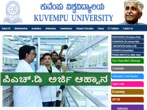 Phd Notification From Kuvempu University Shivamogga