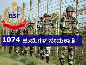 Border Security Force Bsf Recruiting 1074 Constable Tradesmen