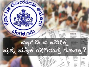 Kpsc Fda Question Paper Pattern And Syllabus
