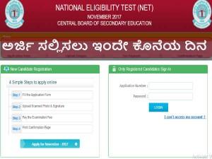 Last Date To Apply Ugc Net Examination