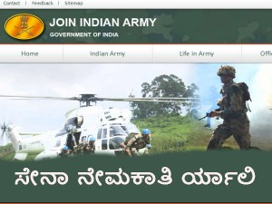 Indian Army Recruitment Rally In Bagalakote