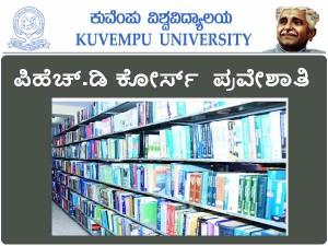 Kuvempu University Phd Programme For The Academic Year 2017 18