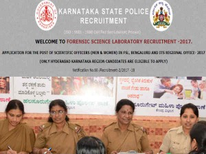 Forensic Science Laboratory Recruitment 2017