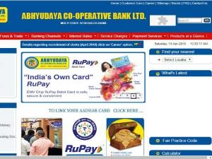 Abhyudaya Co Operative Bank Recryitment For Clerk Posts