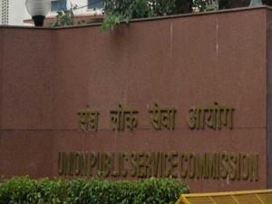 Union Public Service Commission Declares Civil Services Exam Results