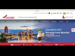Air India Recruitment For Agent Vacancies