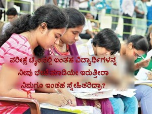 7 Types Of Students You Will Meet In Exam Hall