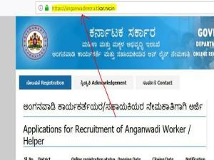 Wcd Belagavi Recruitment 2018for 279 Anganwadi Helper Posts