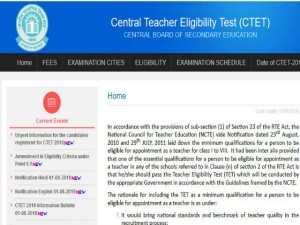 Ctet Admit Card 2018 To Be Released On November 22