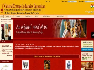 Central Cottage Industries Recruitment For Marketing Executives