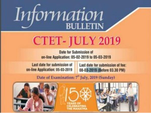 Cbse Recruitment 2019 Conducting Central Teacher Eligibbilit