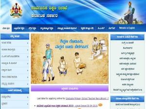 Karnataka Teachers Recruitment 2019 Apply Date Extended To 1