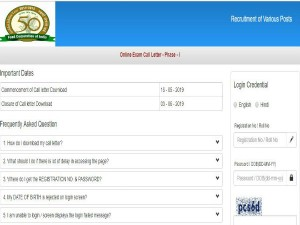Fci Admit Card 2019 Released For Je Assistant Grade Posts