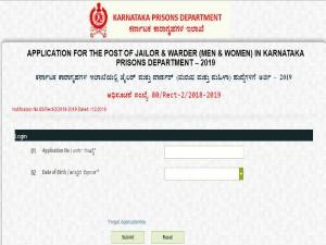 Karnataka Prisons Admit Card 2019 Released For Jailor Ward