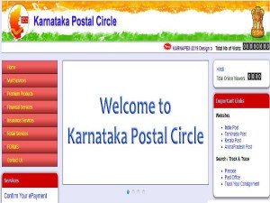 Karnataka Postal Circle Recruitment 2019 101 Postal Assist