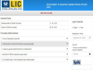 Lic Aao Mains Admit Card 2019 Released How To Download