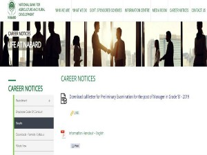 Nabard Prelims Admit Card 2019 For Grade A And Grade B Offic