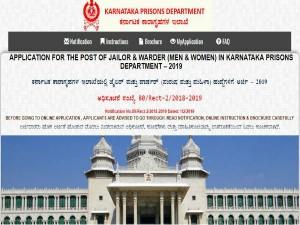 Karnataka Prisons Department Jailor And Warder Posts Exams F
