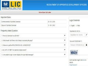 Lic Ado Mains Exam Admit Card 2019 Released How To Download
