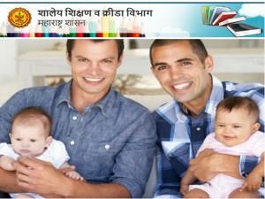 Maharashtra Sociology Text Book Includes Single Parent Homos