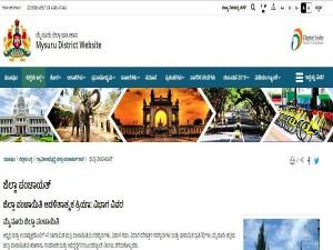 Zilla Panchyat Mysore Recruitment 2019 For District Co Ordin
