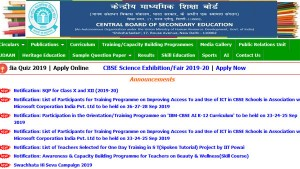 Cbse 2020 Released Class 10 12 Sample Question Papers