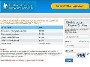 Ibps Clerk Recruitment 2019 How To Apply And Check Import