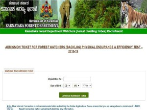 Kfd Recruitment 2019 Physical Test Admit Card Released For Forest Watcher Posts