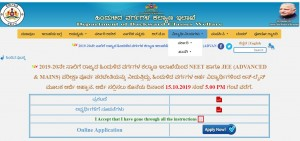 Department Of Backward Classes 2019 Invited Applications For Neet And Jee Pre Exam Training